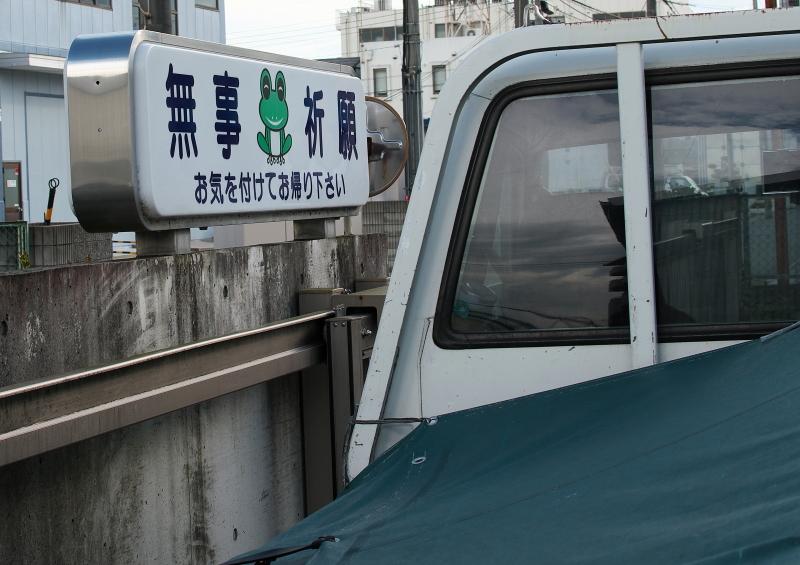 在り合わせ (3)