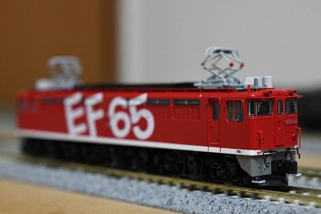 DSC_9214.jpg