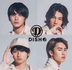 DISH_art201804_fixw_234.jpg