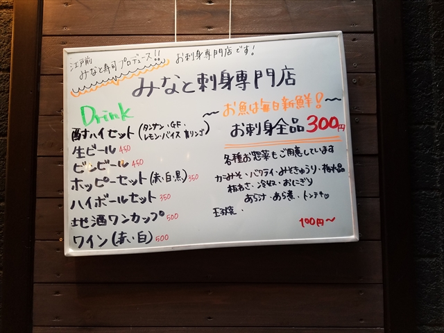 20180511_160649_R.jpg