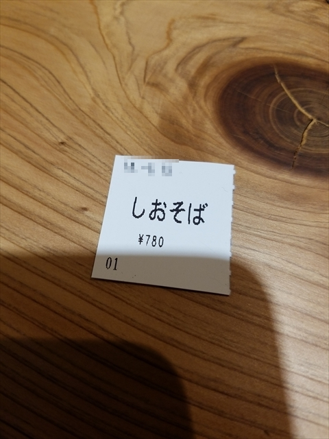 20180515_114550_R.jpg