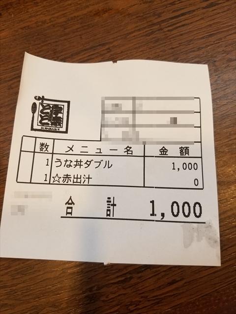 20180615_115051_R.jpg