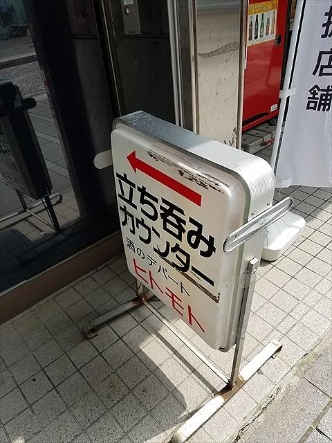 20180613_141838_R 未掲載 横須賀2