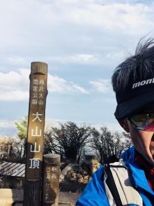 大山20180407