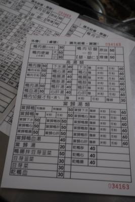 18GW_3-3-5.jpg