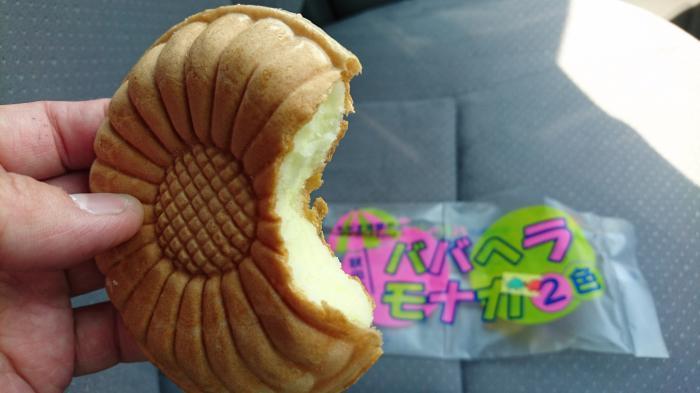 ちがま冷菓のババヘラモナカ2