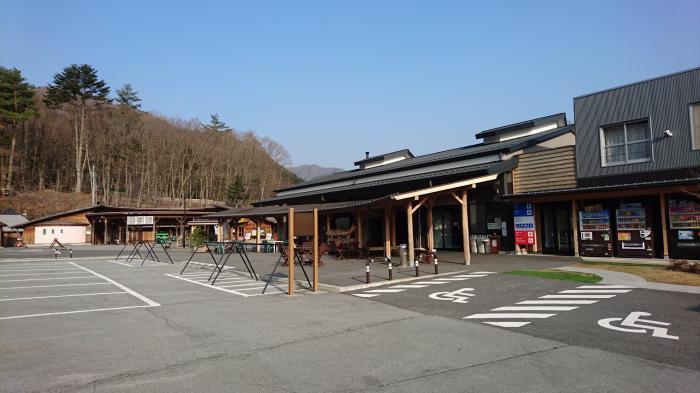 道の駅こすげ3
