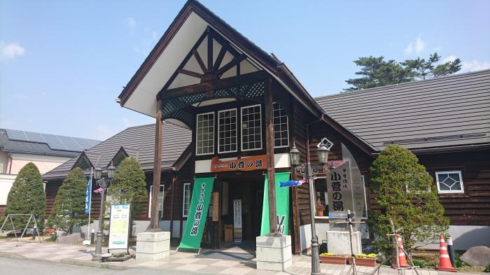 道の駅こすげ22