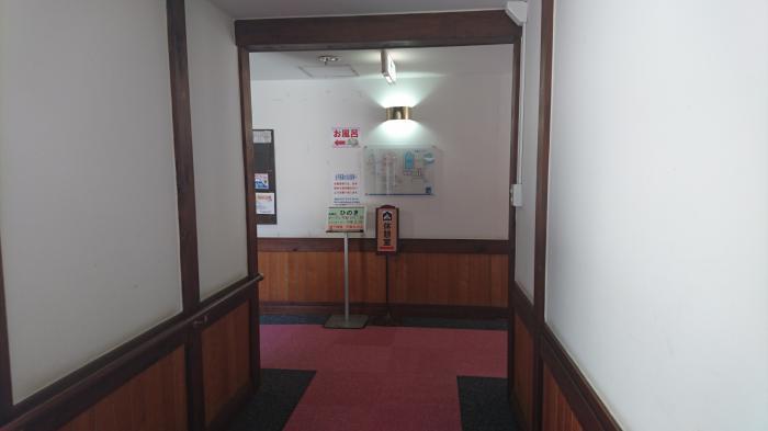 道の駅こすげ25