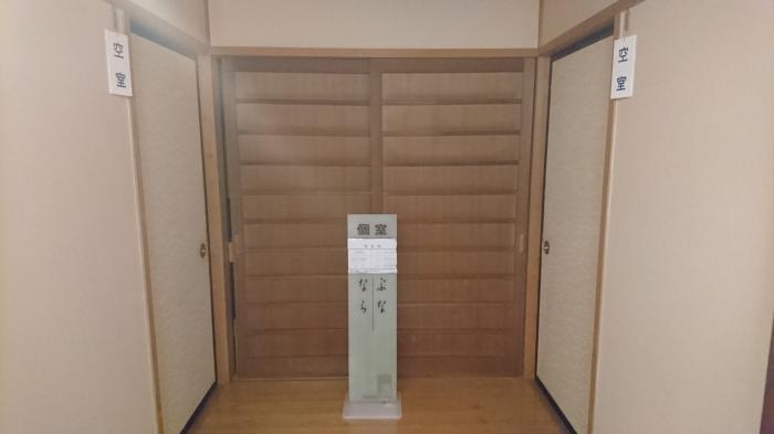 道の駅こすげ29