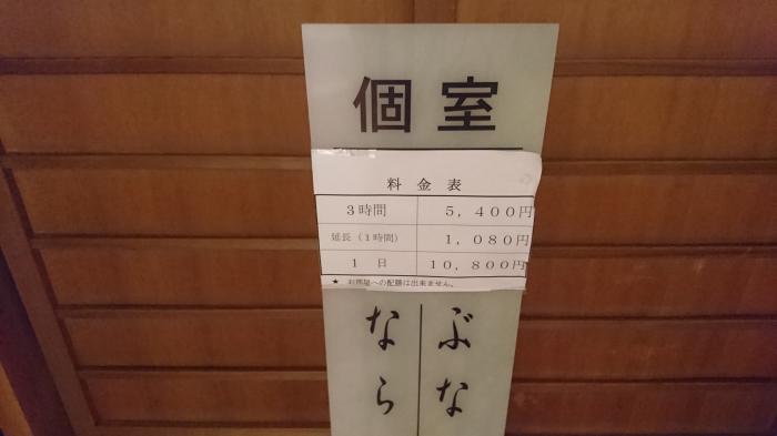 道の駅こすげ30