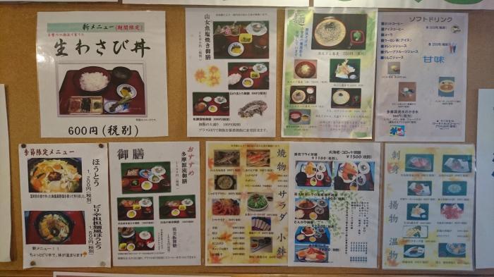 道の駅こすげ32