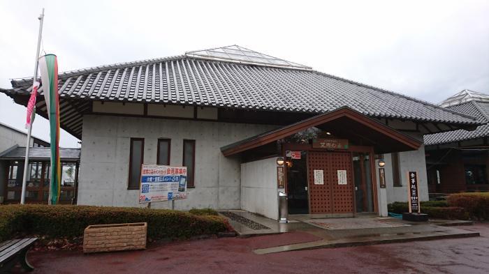 道の駅・白沢31