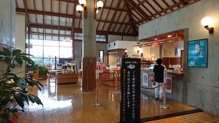 道の駅・白沢33