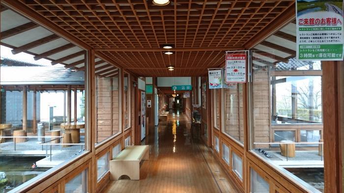 道の駅・白沢35