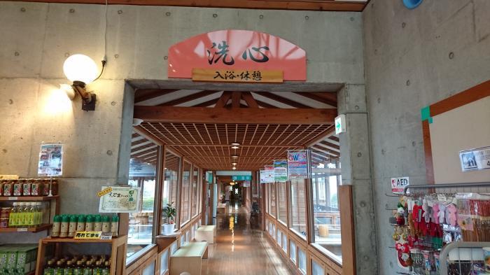 道の駅・白沢34