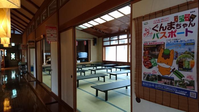道の駅・白沢37