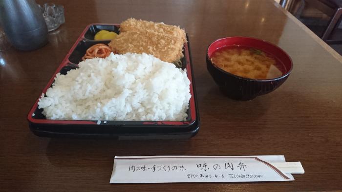味の肉弁83
