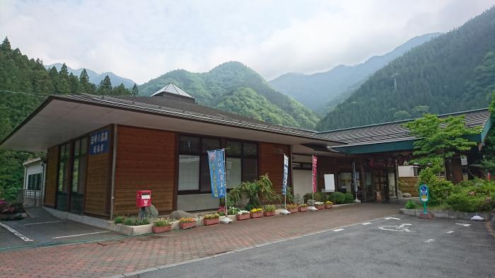 道の駅・大滝温泉3
