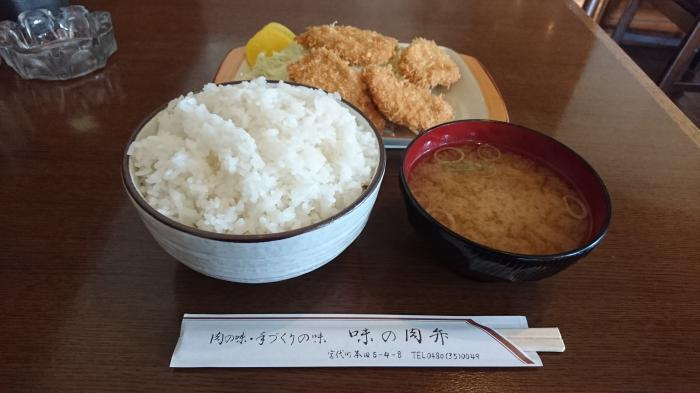 味の肉弁97