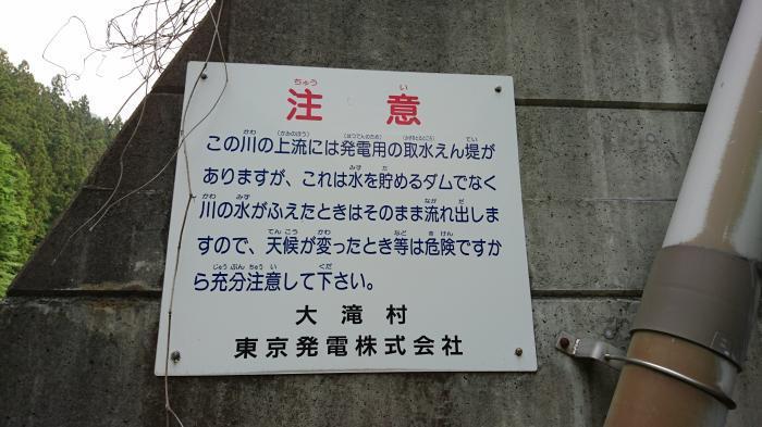 道の駅・大滝温泉10