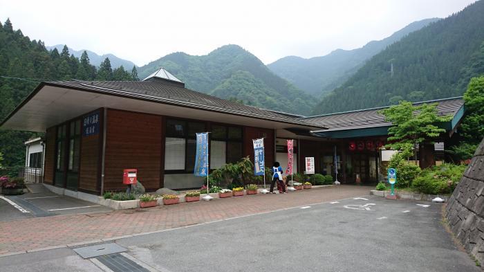 道の駅・大滝温泉23