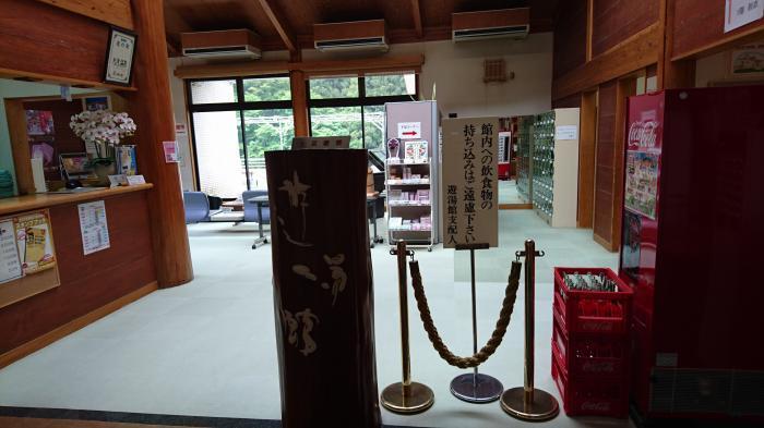 道の駅・大滝温泉24