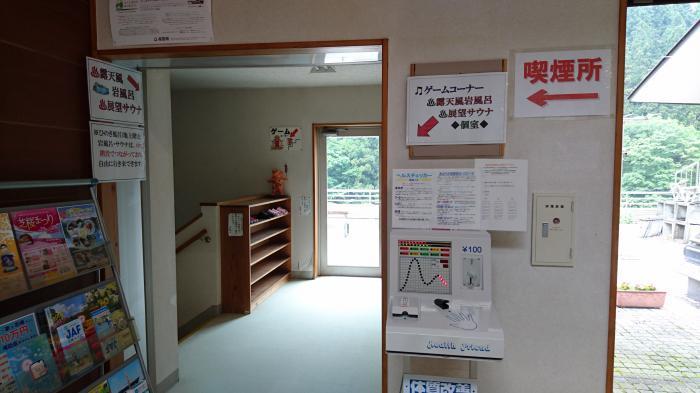 道の駅・大滝温泉27