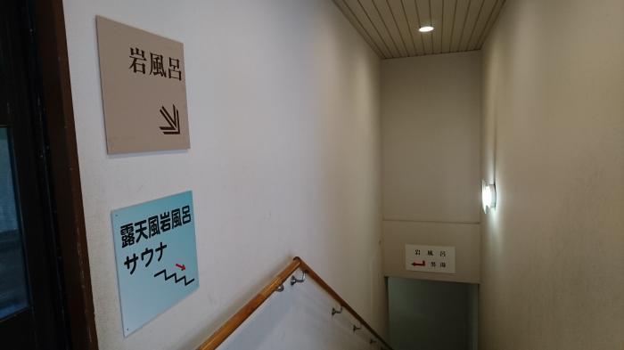 道の駅・大滝温泉37