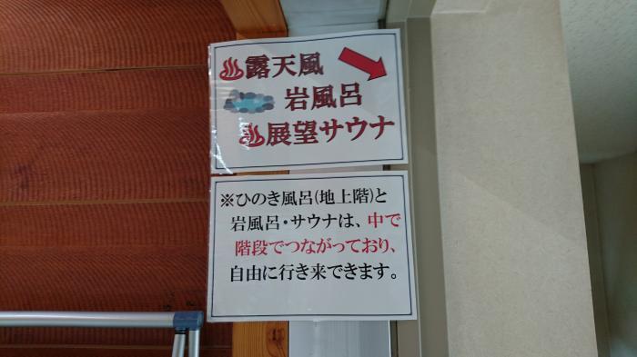 道の駅・大滝温泉38