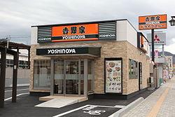 (yoshinoya).jpg