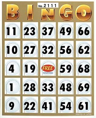 bingocard_image.jpg