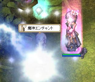 迅速3_2