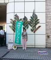 検見川浜駅でのまちづくり通信配布