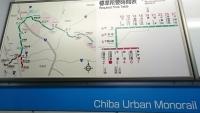 千葉都市モノレールの図