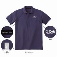 千葉氏のポロシャツ