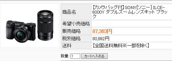 20180414a.jpg