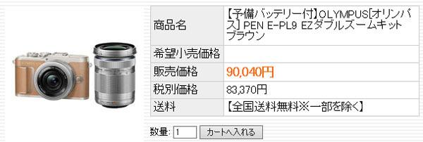 20180516c.jpg
