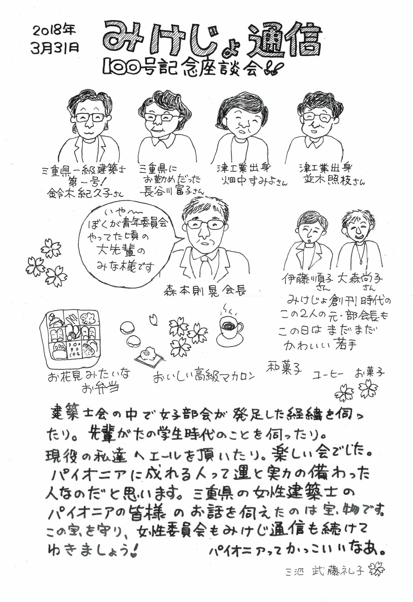 image0051.jpg