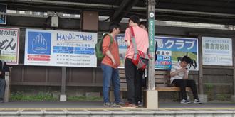 鎌倉高校前駅歩道 TARI TARI 聖地巡礼