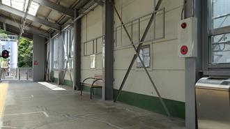 湘南江の島駅ホーム TARI TARI 聖地巡礼