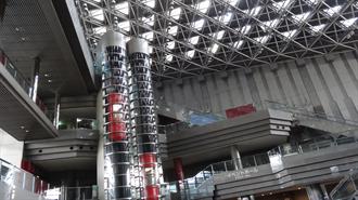 響け!ユーフォニアム 聖地巡礼 名古屋国際会議場(ロビー)