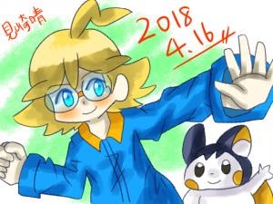 シトロンの日2018