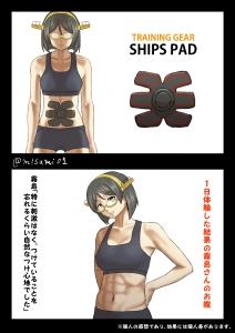 腹筋を鍛える器具のモデルになる霧島t