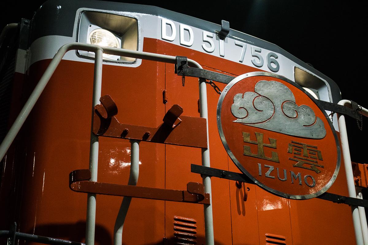 DSC00255.jpg