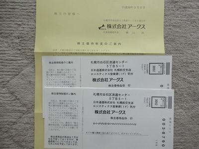 DSC06271.jpg