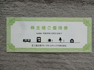 DSC06355.jpg