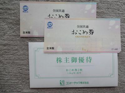 DSC06381.jpg