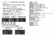 P6s.jpg