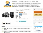 S18040703s.jpg